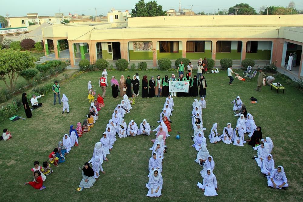 pakistan-ydg.jpg